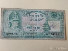 100 Rupees 1981 - Népal