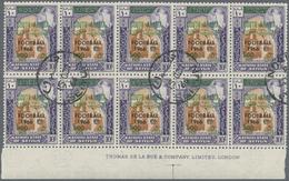 O Aden - Kathiri State Of Seiyun: 1966, Definitives Stamps With Bilingual Opt. SOUTH ARABIA + New Deno - Yemen