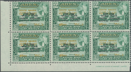 ** Aden - Kathiri State Of Seiyun: 1967, Famous Personalities 65f. On 1sh25c. Stamp With Additional Bla - Yemen
