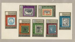 * Aden - Qu'aiti State In Hadhramaut: 1967, Stamp Exhibition STAMPEX London Complete Set Of Seven Stam - Yemen
