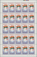** Aden - State Of Upper Yafa: 1967, Definitives 5f. To 500f., Complete Set Of Ten Values, Sheets Of 25 - Aden (1854-1963)