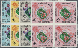 ** Aden - State Of Upper Yafa: 1967, Football Championship Stamps With INVERTED Opt. In Green And Blue - Aden (1854-1963)