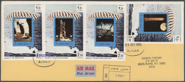 Br Adschman / Ajman: 1970 (21.10.), Apollo And Gemini Programmes Complete Set Of 16 Special Imperforate - Ajman