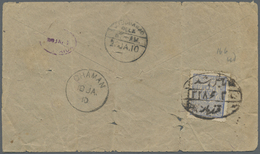 """Br Afghanistan: 1909-25 """"QUETTA UNPAID"""": Four Covers To India Via The Southern Chaman-Quetta Route But - Afghanistan"""