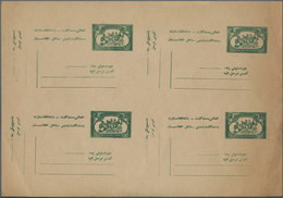 GA Afghanistan - Ganzsachen: 1963. Printing Sheet Consisting Of 4 Postcards 50p Green. Little Tear And - Afghanistan