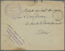 Br Alawiten-Gebiet: 1924. Rougly Opened, Slightly Shortend Stampless Envelope Addressed To Paris Cancel - Alaouites (1923-1930)
