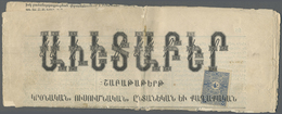 Armenien: 1900, Obviously Complete Armenian Newspaper Franked With Turkish Newspaper Stamp. - Armenia