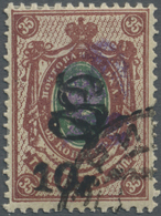 """O Armenien: 1920, 10 R. On Russian 35 Kop. Arms Type Surcharged With Violett """"Z"""" And Additional Handst - Armenia"""