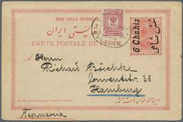 "GA Aserbaidschan (Azerbaydjan): 1914, Russia 4 K. Red With Oval Postmark ""BAKU 13.3.14"" On Persia Posta - Azerbaïjan"
