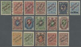 * Aserbaidschan (Azerbaydjan): 1918. Complete Set Of Russian Occupation Of Azerbaijan (17) Overprinted - Azerbaïjan