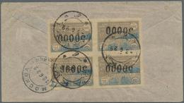 Br Aserbaidschan (Azerbaydjan): 1922, 50000r. On 3000r. Blue/brown, Block Of Four On Reverse Of Registe - Azerbaïjan