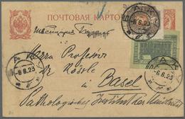 "GA Aserbaidschan (Azerbaydjan): 1922/23, Azerbaidjan 5000 R. With Russia 1 R. Tied ""BAKU 6.6.23"" To Car - Azerbaïjan"