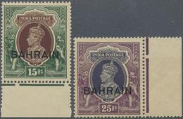 ** Bahrain: 1938-41 KGVI. 15r. (Wmk Inverted) And 25r. Marginal Singles, Mint Never Hinged, Very Lightl - Bahrain (1965-...)