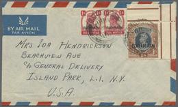 Br Bahrain: 1940's: Airmail Cover From Awali, Bahrein Island, Persian Gulf To Island Park, L.I., N.Y., - Bahrain (1965-...)