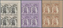 """** Bahrain: 1976/1980, Definitives """"Emir Sheikh Isa Bin Salman Al Khalifa"""", 300f. To 3d., Six Values Co - Bahrain (1965-...)"""