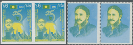 ** Bangladesch: 1999/2000, 5 Different Issues Mnh Varieties, Imperforated, Missing Colours Or Missing I - Bangladesh