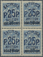 "** Batum: 1920, 25 R On 10 K On 7 K Overprint ""British Occupation"" On Block Of Four, Partially Seperate - Batum (1919-1920)"