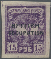 "(*) Batum: 1920, 15 R. Violett Unused Bearing The Overprint Variety ""BPITISH"" Instead Of ""BRITISH"" - Batum (1919-1920)"