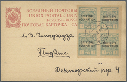 Br/ Batum: 1920, 1 R. Pale-blue Mounted On Russian Arms Type Stat. Card Cancelled BATUM 25.3.20 - Batum (1919-1920)