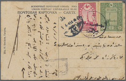 "Batum - Stempel: 1918, BATUM 1 (Coles-Walker No.1, Type B2) On Postcard ""Gymnase Des Filles"" With At - Georgia"