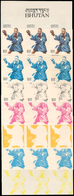 ** Bhutan: 1964, OLYMPIC GAMES TOKYO, Boxing - 7 Items; Progressive Plate Proofs In 6-color-print For T - Bhutan