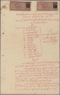 Br Birma / Burma / Myanmar: 1940/1947 (ca.), Two Fiscal Documents Bearing Different Court Fee KGVI Stam - Myanmar (Burma 1948-...)