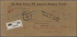 Br Birma / Burma / Myanmar: 1941. Registered Envelope (creased, Vertical Fold) Headed 'The Creat Easter - Myanmar (Burma 1948-...)