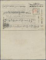 "GA Birma / Burma / Myanmar: 1944, Death Railway, Special ""Heiho"" (military Workers) Double Card With Tr - Myanmar (Burma 1948-...)"