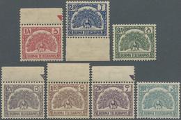 "** Birma / Burma / Myanmar: 1946. Set Of TELEGRAPH STAMPS ""Peacock"". Seven Values: 1A, 2As, 8As, 12As, - Myanmar (Burma 1948-...)"
