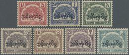 "** Birma / Burma / Myanmar: 1952. Set Of TELEGRAPH STAMPS ""Peacock"" Overprinted. Seven Values: 1A, 2As, - Myanmar (Burma 1948-...)"