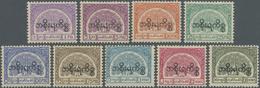 "** Birma / Burma / Myanmar: 1954. Set Of TELEGRAPH STAMPS ""Peacock"" Overprinted. Nine Values: 1pya, 5py - Myanmar (Burma 1948-...)"