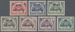 "** Birma / Burma / Myanmar: 1954, Set Of TELEGRAPH STAMPS ""Peacock"" Overprinted And Surcharged. Seven V - Myanmar (Burma 1948-...)"