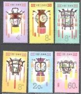 Chine: Yvert N°2396/2401**; La Serie Compléte - 1949 - ... République Populaire