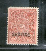 India 1941 Travancore State 6 Cash Conch Shell O/P Service Stamp MNH - Travancore