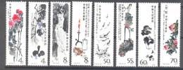 Chine: Yvert N°2296/2203**; La Serie Compléte - 1949 - ... République Populaire