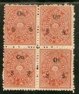 India 1921 Travancore State 6 Cash Conch Shell O/P Service Stamp Block Of 4 MNH - Travancore