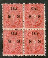 India 1911 Travancore State 2 Chukram Conch Shell O/P Service Stamp Block MNH - Travancore
