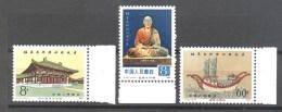 Chine: Yvert N°2329/31**; La Serie Compléte - 1949 - ... République Populaire