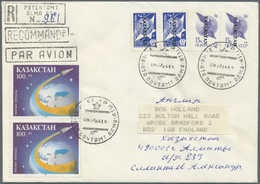 Br Kasachstan: 1992, Joint Space Flight Russia - Germany 12 K. Deep Lilac-ultramarine, Horizontal Pair - Kazakhstan