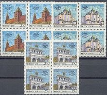 Russia 1993 Block Kremlin NOVGOROD Building Church Architecture Hall Palaces Geography Places Stamps MNH SC#6150-53 - Churches & Cathedrals