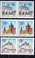 Russia 1993 Pair Kremlin NOVGOROD Building Church Architecture Hall Palaces Geography Places Stamps MNH SC#6150-53 - Churches & Cathedrals