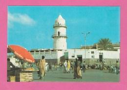 DJIBOUTI - LA GRANDE MOSQUEE - Djibouti