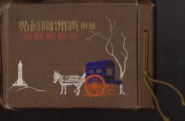 "RARE  CHINE CHINA "" A TRIP IN MANCHOURIA "" Mandchourie - Old Books"
