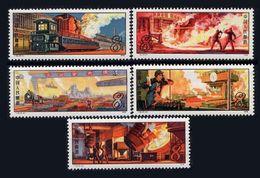 Chine China Cina 1978 Yvert 2162/2166 ** Siderurgie Steel Industry Ref T26 - 1949 - ... Repubblica Popolare