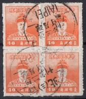 1950 FORMOSE  Obl 129 - Gebraucht