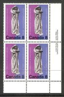006357 Canada 1975 Supreme Court 8c Plate Block LR MNH - Plate Number & Inscriptions