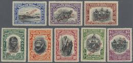 * Nordborneo: 1931, 50th Anniversary Of British North Borneo Company Complete Set Of Eight With Red Di - North Borneo (...-1963)