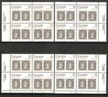 006370 Canada 1978 Capex 12c Plate Block 1 Set MNH - Plate Number & Inscriptions