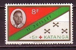 B0163 - KATANGA Yv N°67 ** - Katanga