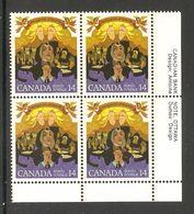 006384 Canada 1978 Marguerite D`Youville 14c Plate Block LR MNH - Plate Number & Inscriptions